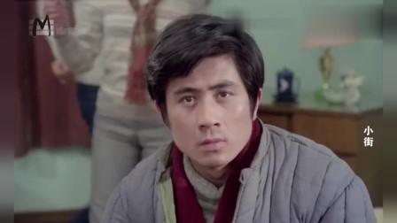 电影《小街》08郭凯敏张瑜主演