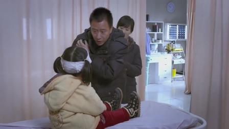 萌娃受伤进医院,男子来探望,妈妈叫他哥,转头让萌娃:摸摸爸爸