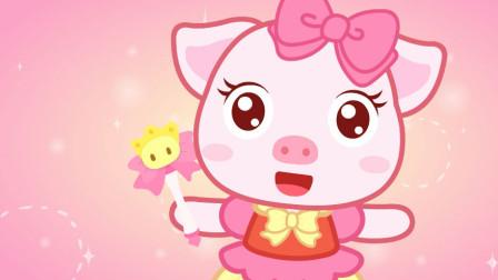猫小帅故事 第290集 猪猪公主之不一样的新年