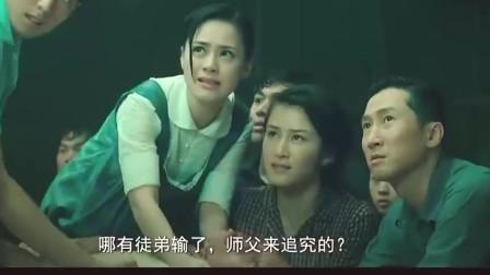 香港九龙城寨 都不敢轻易的进入 他孤身一人干掉了地头龙。
