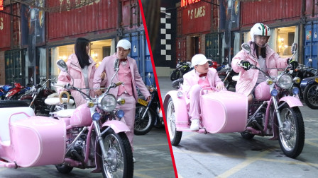小伙一身粉西装,骑机车表白女生!