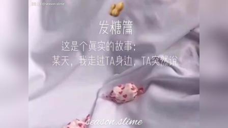 花生牛轧糖[有故事]