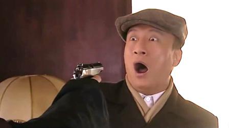 郑树森拿着欠条去要账,万万没想到,对方竟掏出了枪