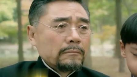 《老中医》葆秀意外去世,翁泉海带着儿子到坟前,一句话惹众人心疼!