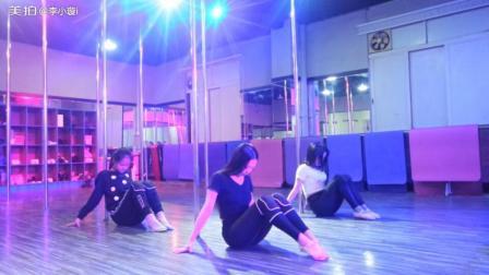 晚课练习版 基础钢管舞秀。