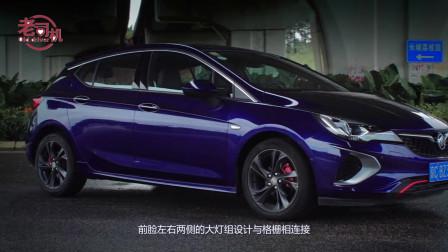 汽车市场竞争愈加激烈,别克也推出全新19款威朗,你会这款威朗这款车型吗