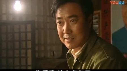 """心田劝石岩赶紧找个媳妇,石岩却很""""心虚""""?咋回事?"""