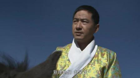 西藏秘密:扎西喇嘛的队伍突然多出两人,看着眼生,是别人的眼线?