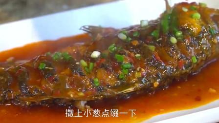 老厨师教你一道拿手菜:豆瓣鲫鱼,汁浓烈、肉鲜美,视之食欲大增