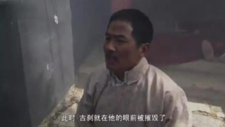 西藏秘密:藏军的暴行整整持续了两天,寺庙被洗劫一空,最后廉价拍卖