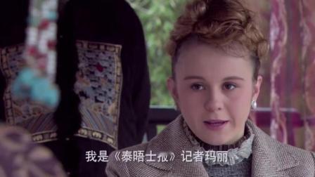 慈禧太后见外国记者,一看记者的黄头发,还以为是在染坊染的