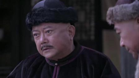 纪晓岚跟和珅互换官职狗咬狗,察觉遭皇上戏弄,联起手来对付他