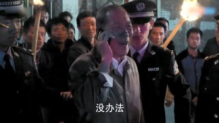 警察要抓老头,结果老人说我打个电话,直接打到了省委副书记家里