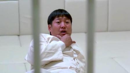 胖子被关了光头佬来消遣他,胖子这招更狠,吓得光头佬打开牢门
