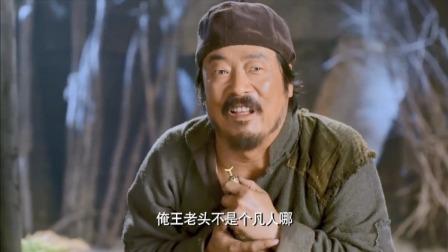 王老头这是要发啊!多年前顺出来的东西,竟是安清帮的镇帮之宝!
