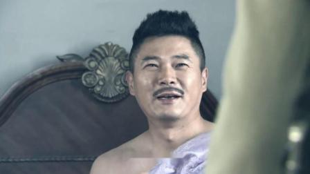 日本军官来美女家见客人,不料一见到客人模样,顿时脸色大变