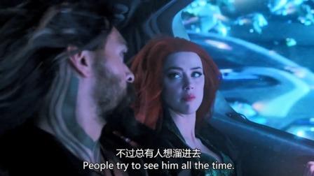 海王:亚瑟和美女公主进入海底世界,海底世界的景象,让海王看呆