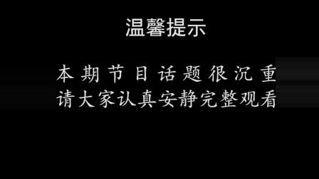 德外视界【NO143】