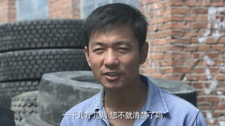 郎德贵去城里找工作,在农机站漏了一手,主任直接就看上他了!