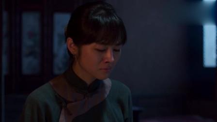 白鹿原:鹿兆鹏太没良心了,竟这样对待自己的媳妇,秋月心灰意冷了!