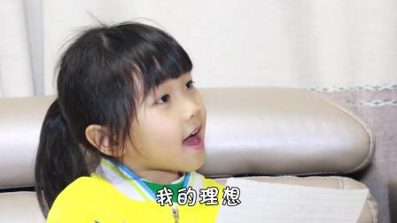 女儿找到妈妈小时候的作文,看完之后笑得合不拢嘴!