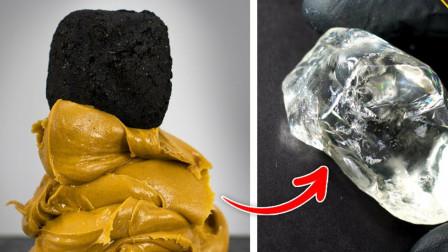 把木炭放入花生酱中,冷却后会变成水晶吗?网友:发家致富了