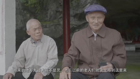 贵港市覃塘区东龙镇长岭村胜利节