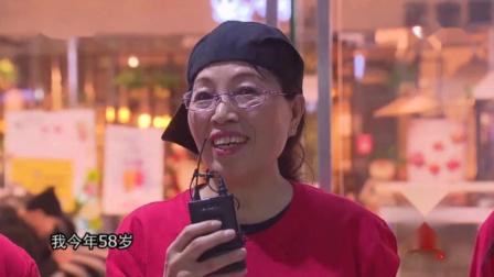 辽宁省朝阳市九大妈艺术团,用火一样的热情,宣传消防