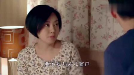《生活启示录》胡歌闫妮新婚夜,尴尬糗事不断