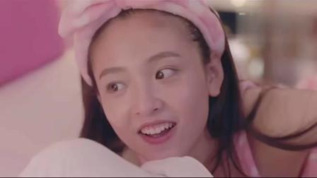 我的奇妙男友:吴倩你控制一下你的表情,真的很容易被看穿!