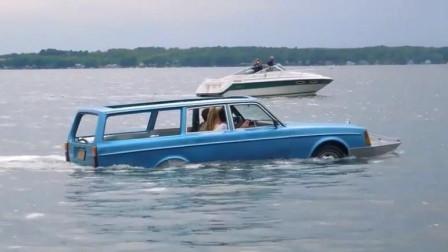 自家制改装水陆两用车