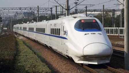 中国高铁的使用年限有多久,报废后都是如何处理的?真的好想法