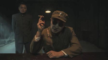 【电玩先生】《隐形守护者》EP06:谁才是第二号