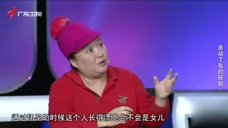 香港亿万富婆恋上男医生,结果却是个骗子,网上悬赏108万找人!