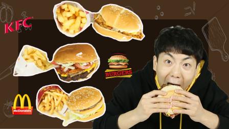 到底哪一家汉堡最好吃?