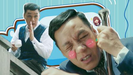 萝莉侃剧 第五季:2019年新晋妻管严《老中医》小坏坏赵闵堂,谁盘谁知道!