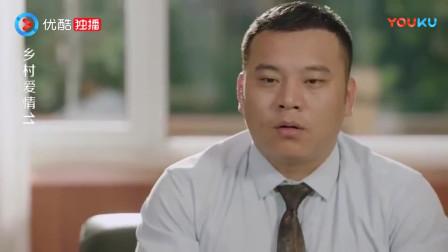 """王木生和大富豪谈""""入股""""的事情,还想占""""大股""""?"""