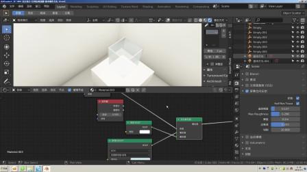 blenderCN大课堂-建筑效果制作05-玻璃透明的制作方法