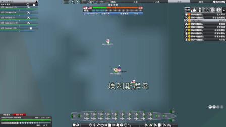 老吴解说:太平洋雄风美军战役第2集-开局就被日军虐