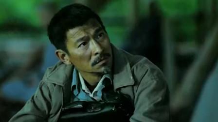 失孤:刘德华向高僧探讨生命的参悟之道