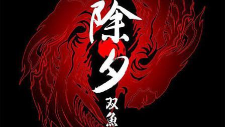 新游速报 第一季 索尼互动娱乐中国之星计划最新消息发布两款作品完成开发七款新作首次亮相