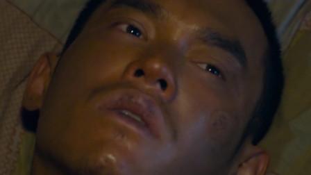 《转山》男主中毒生命危险 老藏医热心救青年却..意想不到!