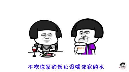 继《生僻字》后,陈柯宇的《就是胖怎么着》又霸屏,吃遍各地美食