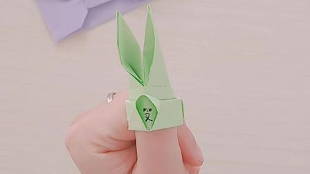 巧折纸:儿童兔子戒指,简单好学,手工DIY视频教学