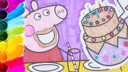 小猪佩奇 做梦梦到吃巧克力蛋糕 简笔画