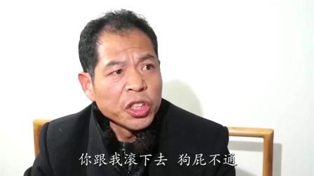 爆笑三江锅:三个男人一台戏,完胜三个女人,都是有趣的灵魂