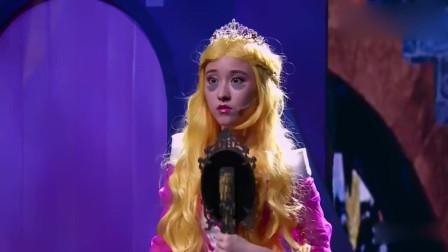 童话里公主与王子的婚后生活是这样,太逗了