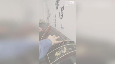 东宫《初见》古筝弹奏