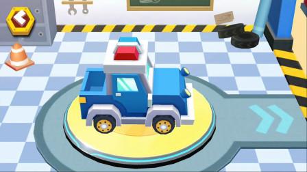 宝宝巴士奇妙汽车城#4:解锁第一辆警车