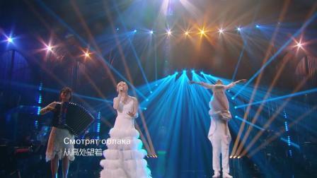 双语演唱!波琳娜在《歌手》2019上把《贝加尔湖畔》唱出新意境!